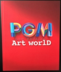 PGM Art World 2019